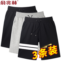 (3)mens casual pants summer thin section five pants trend large size loose big pants sports shorts male tide