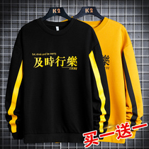 Men's long-sleeved T-shirt Spring Tide brand Simple wild peaceable spring wear boys trend ins loose Tide brand clothes