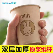 Camellia disposable cup home small coffee bean paste Cup commercial office thickened high-grade water cup small paper cup