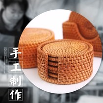 Hand-woven Vietnamese rattan coasters table mat plate insulation pad Bowl pad teapot pad autumn Teng Coasters Set
