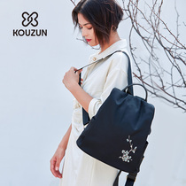 Kou Zun travel shoulder bag female oxford cloth 2019 summer new wild anti-theft art embroidery nylon Casual Backpack