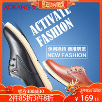 Aokang flagship store official mens shoes leather casual shoes youth breathable trend low leather shoes male Korean version