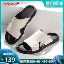 Aokang mens shoes 2019 summer new fashion wear Korean version of the trend of mens sandals and slippers word drag outdoor shoes