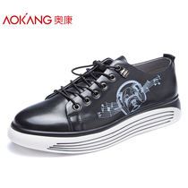 Aokang mens shoes Korean version of the fashion thick-soled casual shoes leather shoes mens street youth shoes