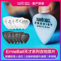 Ernie Ball electric wood guitar paddles speed play anti-skid wear EB Genius series ballad bass sweep string shrapnel