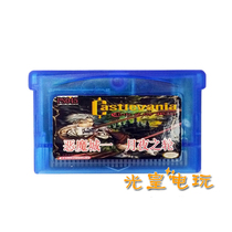 NDSL GBM GBASP GBA game cassette Castlevania Dance Chinese version
