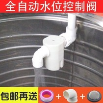 Water float ball switch control water tank water level storage tank limit automatic float small water control