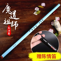 Magic Taoist master crack ice Xiao adult early learning musical instrument zero basic hole whistling blue Yuchen ancient wind bamboo jade Xiao eight holes