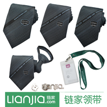 Loss chain home tie Real Estate tie custom lazy easy to pull the money to facilitate the tie brand logo