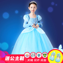 Cinderella princess dress girls dress frozen spring and autumn children's wear Aisha Aisha love sand girl skirt
