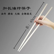 Long chopsticks long thick fried long thick fried things chopsticks fried pickles special