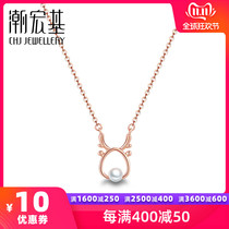 Chao Acer deer beads red 18K gold pearl necklace rose gold color gold pendant J