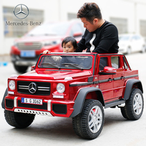 Large Mercedes-Benz double childrens electric car four-wheel drive off-road remote control car baby four-wheel toy car can sit adults