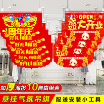 Shop decoration supermarket banner big news opening anniversary celebration atmosphere grand opening flag