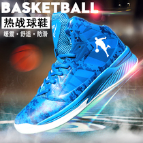 Basketball shoes mens high boots winter non-slip wear breathable student shoes Ultra-Light All-Star sports shoes mens shoes