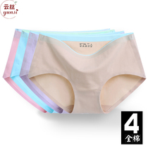 Modal traceless women's underwear women's cotton waistband pants 100%cotton antibacterial women's briefs hip