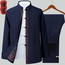 Middle-aged spring and autumn Tang clothing mens cotton linen set Chinese embroidery hanfu Chinese wind long-sleeved Big Daddy winter