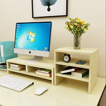 Home desktop Office seat bracket display screen elevated computer Public table liquid storage bracket chassis trendy