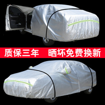 Buick GL8 clothing car cover sunscreen rain old section Lu Zun new business 7-seat insulation special seven-seat car sets