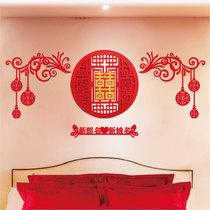 Wedding room layout decoration hi word custom name non-woven gold hi word stickers red hi wedding room bedside layout