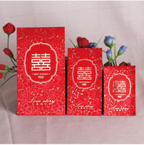 Wedding supplies bronzing hi word big red bag small red envelope Lee is a letter 2018 personalized wedding hundred thousand dollars red envelopes