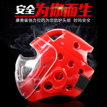 Kang Mei Bird is adult children taekwondo head Guard closed mask karate head guard boxing Sanda mask helmet