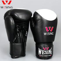 Nine Mountain Gloves boxing gloves adult children Sanda fighting Muay Thai boxing professional training punching bag gloves