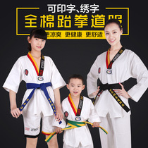 Taekwondo clothing summer children short-sleeved cotton beginner Road Suit female models adult beginner male summer training White