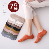 Socks female socks asakuchi spring and summer thin cotton ladies Korean cute Japanese college style silicone non-slip socks