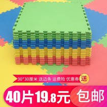 Climbing mat instant noodles X30 home picnic mats thickened girl floor children mat on the ground