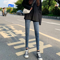 Jeans women 2019 autumn new high waist eight Korean students Slim was thin wild nine feet pants