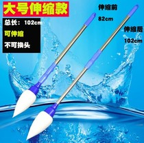 Extra large long pole large brush writing floor Water Square water writing pen writing childrens fitness water pen
