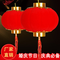 Flocking red lanterns Lantern bonsai ornaments wedding wedding wedding room layout new year Lantern Lantern string ornaments