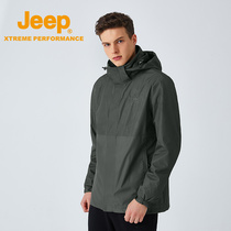 Jeep storefront clothing men outdoor removable three-in-one plus velvet thick mountaineering clothing Tide brand waterproof rain jacket winter