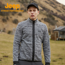 jeep flagship store official genuine Jeep outdoor fleece men's double suede thickened large size fleece jacket tide