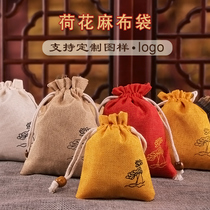 Dragon Boat Festival twist cloth bag empty bag carry mosquito repellent bag lavender leaves corporate LOGO custom