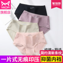 Cat people underwear female cotton waist large size breathable antibacterial cotton sexy cute girls seamless triangle pants