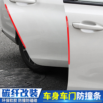 Long section 40cm Door Bumper anti-scratch anti-scratch stickers car bumper protection stickers door stickers decorations