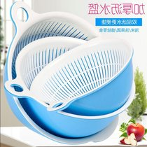Thickened six-piece creative drain basket kitchen vegetables fruit drain sieve rice wash basket home plastic drain Basin