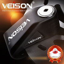 New shelves VEISON Wesson DX8 9 motorcycle disc lock motorcycle lock electric car anti-skid anti-theft lock
