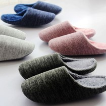 New Japanese cotton Slippers womens autumn and winter home with warm indoor couple mute soft rubber bottom anti-slip hairy drag