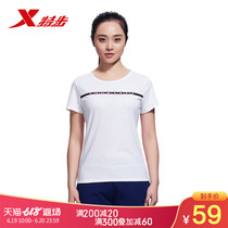 Special step female short sleeve 2019 summer new comprehensive training sports short T-shirt female comfortable lightweight breathable simple womens shirt