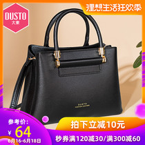 DUSTO DaDong 2019 summer new fashion handbag commuter tide Messenger casual handbags DF19X6115A