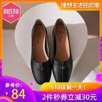 DUSTO Big East 2019 summer and autumn new casual low-heel square head increased Grandma Shoes Womens shoes 9q3072