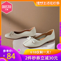 DUSTO Big East summer 2019 new casual low-heel square bow Grandma Shoes Womens shoes 9q3131