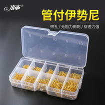 Water Emperor golden tube pay ISE ni fish hook barbed boxed with holes 600 full-size Hook set