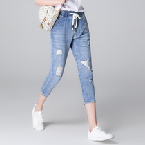 Hole-breaking jeans womens summer thin 2019 new high waist thin seven loose waist bf loose eight points Haron