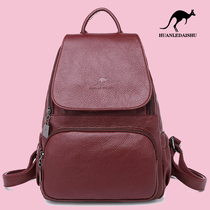Kangaroo shoulder bag female 2019 new leather leather backpack Korean fashion wild casual ladies bag soft leather
