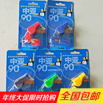 Central Asia 90 whistle professional game referee whistle basketball football outdoor sports training non-nuclear tweeter whistle