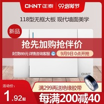 CHiNT Electric 118 Type 5C white wall concealed household large plate 3 hole 5 hole 16a air conditioning socket with switch module